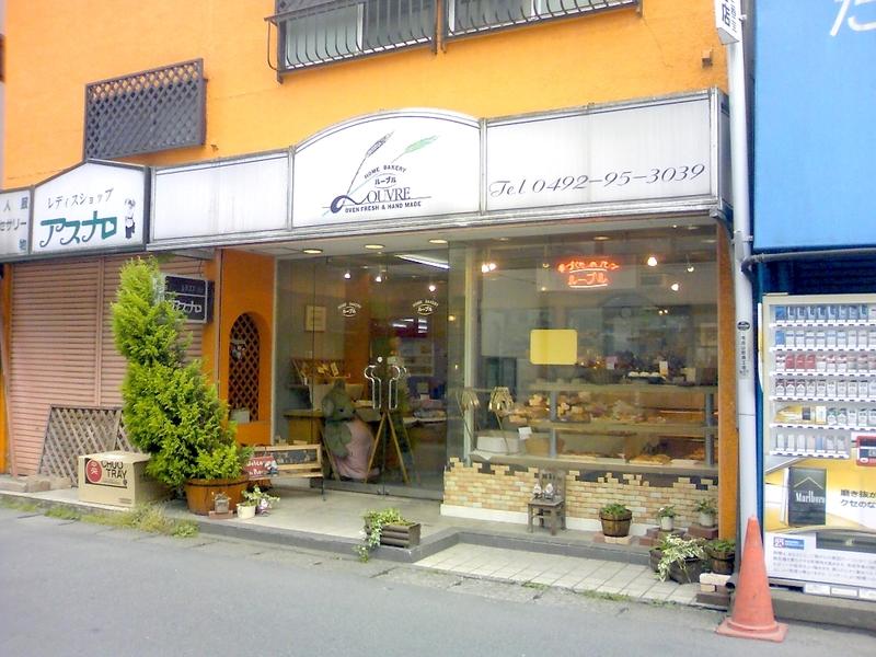越生郵便局 - 日本郵便 - Japan Post Service